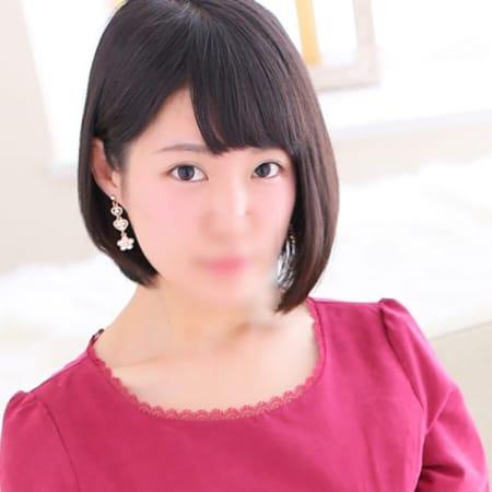 「※限定※ご新規様超絶割引!」10/24(火) 00:35 | 東京VIPモデルクラブのお得なニュース