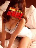 れなちゃん|東京デリヘルおっぱい大好き倶楽部でおすすめの女の子