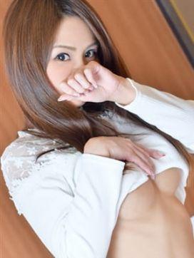 いろは 秘密倶楽部 凛 TOKYOで評判の女の子