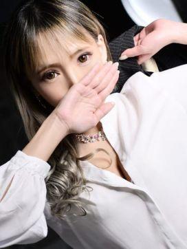 ほのか|秘密倶楽部 凛 TOKYOで評判の女の子