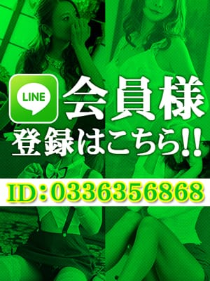 LINE会員|秘密倶楽部 凛 錦糸町店 - 錦糸町風俗