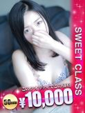 あやね|CLASSY. 東京・錦糸町店でおすすめの女の子