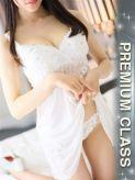 セイラ CLASSY. 東京・錦糸町店でおすすめの女の子