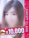 こう|CLASSY. 東京・錦糸町店でおすすめの女の子