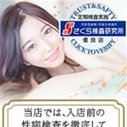 入店前の性病検査を徹底して8項目陰性を確認後にデビュー・入店後も毎月性病検査を徹底しています。|CLASSY. 東京・錦糸町店