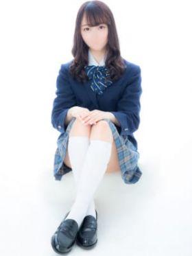蛍丸ちゃん|上野・浅草風俗で今すぐ遊べる女の子