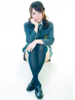武蔵 | Cawaiiハイ!スクールリターンズ秋葉原校 - 上野・浅草風俗