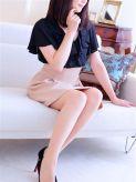 涼(りょう)|東京デザインリング上野店でおすすめの女の子