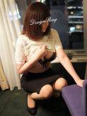 茜(あかね)|東京デザインリング上野店でおすすめの女の子