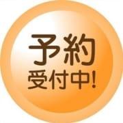 「☆事前予約☆」10/19(金) 20:00   東京デザインリング上野店のお得なニュース