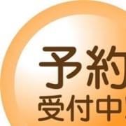 「☆事前予約☆」01/21(月) 18:45 | 東京デザインリング上野店のお得なニュース