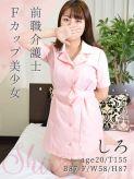 しろ|東京メンズボディクリニック TMBC 上野店(旧:上野UBC)でおすすめの女の子