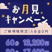 「ご新規様限定キャンペーン☆」09/16(木) 23:25   東京メンズボディクリニック TMBC 上野店(旧:上野UBC)のお得なニュース