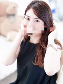 関口りん | 東京エステコレクション 新橋・銀座 - 新橋・汐留風俗