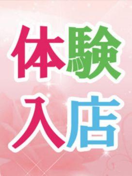 原なつみ|東京エステコレクション 新橋・銀座で評判の女の子