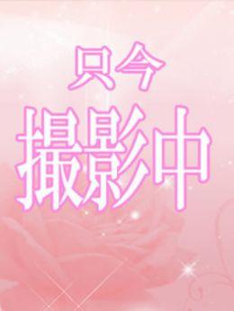 篠原みなこ | 東京エステコレクション 新橋・銀座 - 新橋・汐留風俗