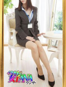 三井さゆき | イキます女子ANAウンサー(いきます女子アナウンサー) - 五反田風俗
