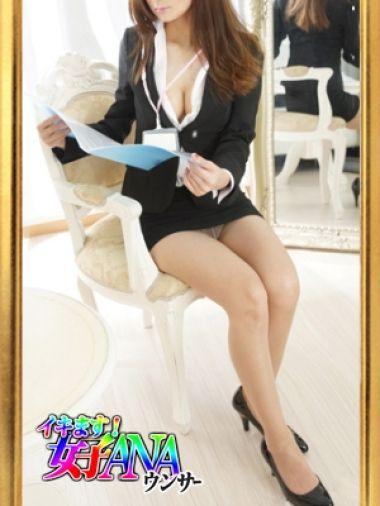 浜崎さら|イキます女子ANAウンサー(いきます女子アナウンサー) - 五反田風俗