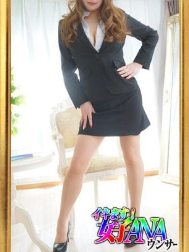 佐野あんり|イキます女子ANAウンサー(いきます女子アナウンサー) - 五反田風俗