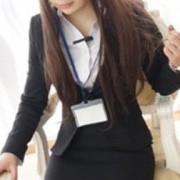 渡辺あゆ|イキます女子ANAウンサー(いきます女子アナウンサー) - 五反田風俗