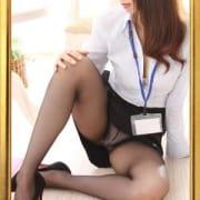 「新人アナウンサーが研修中です」09/20(木) 22:16 | イキます女子ANAウンサー(いきます女子アナウンサー)のお得なニュース