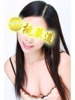 SERA★せら★ | 東京性感エステ倶楽部 桃華道 - 新橋・汐留風俗