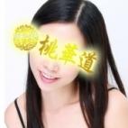 SERA★せら★|東京性感エステ倶楽部 桃華道 - 新橋・汐留風俗