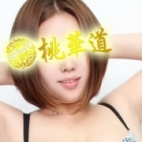 KOKOMI ★ここみ★|東京性感エステ倶楽部 桃華道 - 新橋・汐留風俗