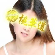 RURU ★るる★|東京性感エステ倶楽部 桃華道 - 新橋・汐留風俗