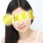 CHIE ☆ちえ☆|東京性感エステ倶楽部 桃華道 - 新橋・汐留風俗