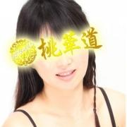KIRARA ★きらら★|東京性感エステ倶楽部 桃華道 - 新橋・汐留風俗
