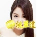 まゆ ☆MAYU☆|東京性感エステ倶楽部 桃華道 - 新橋・汐留風俗