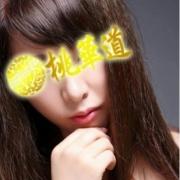 KOTOMI ☆ことみ☆|東京性感エステ倶楽部 桃華道 - 新橋・汐留風俗