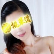 ミルク|東京性感エステ倶楽部 桃華道 - 新橋・汐留風俗