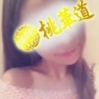 もえ|東京性感エステ倶楽部 桃華道 - 新橋・汐留風俗
