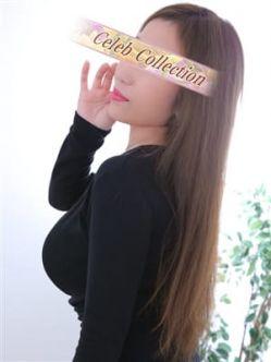 みき|セレブコレクション赤坂でおすすめの女の子