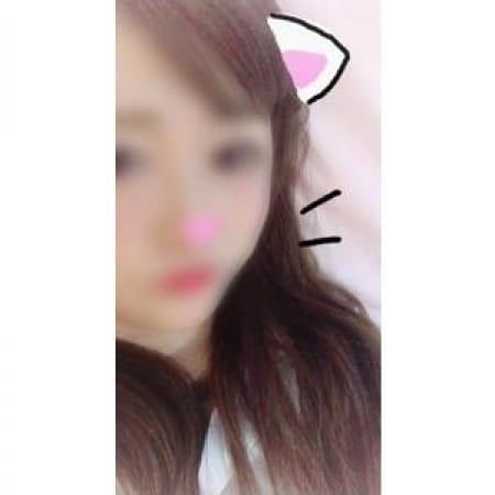 「【新人さんお試し!】」10/18(水) 20:51 | 赤坂スタイルのお得なニュース