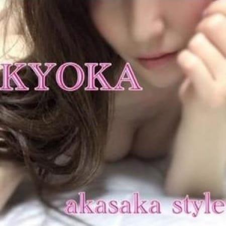 「断然お得!【お任せ割】!!」10/19(木) 02:21 | 赤坂スタイルのお得なニュース
