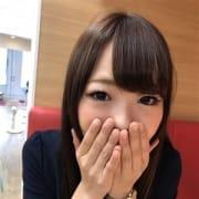 「★☆★新人入店情報★☆★」06/16(土) 16:15 | 赤坂スタイルのお得なニュース