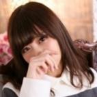 森崎 あおい|L~エル~ - 六本木・麻布・赤坂風俗