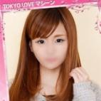 あい TOKYO LOVEマシーン - 新宿・歌舞伎町風俗