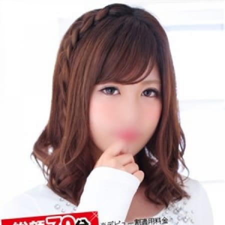 「TOKYO☆新生活応援!デビュー割!」02/24(土) 08:29 | TOKYO LOVEマシーンのお得なニュース