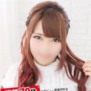 「夏こそデリヘル!デビュー割!」06/18(月) 08:30 | TOKYO LOVEマシーンのお得なニュース
