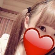 「注目新人!『せしる』ちゃんが出勤中です!」01/15(火) 20:28   TOKYO LOVEマシーンのお得なニュース
