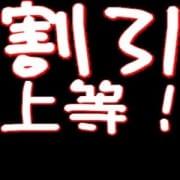 「お得なゲリライベントはじま~るよ~(''ω'')ノ」01/18(金) 00:05   TOKYO LOVEマシーンのお得なニュース