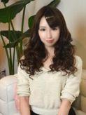 めるも|ロリ・妹系 フレッシュ素人100%!! しろうと★東京でおすすめの女の子