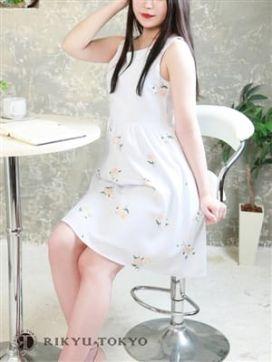 高見沢せな|RIKYU TOKYOで評判の女の子