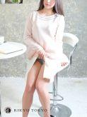 持田美羽|RIKYU TOKYOでおすすめの女の子
