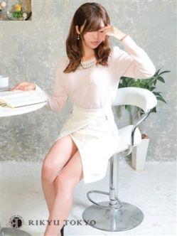 安田乃愛|RIKYU TOKYOでおすすめの女の子