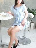 高城さら|RIKYU TOKYOでおすすめの女の子